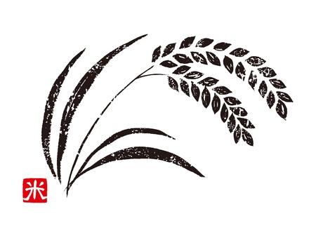 A hand-drawn rice  Vector