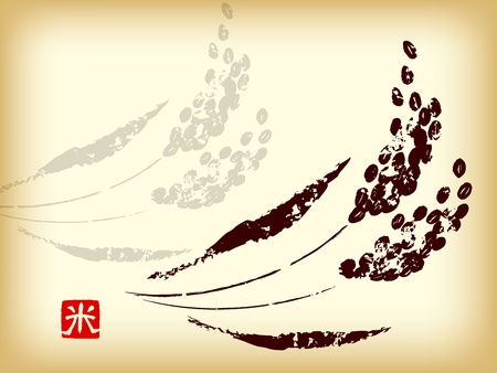 Rice hand-drawn  Vector