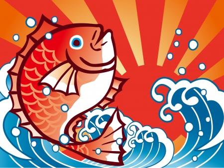 Bonne capture flag_Sea brème Vecteurs