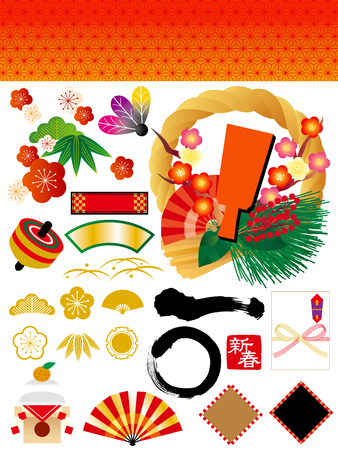 new year s card: The beautiful illustration of the New Year of Japan Illustration