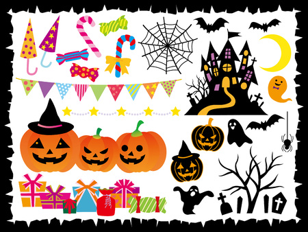 pleasant: The material of the pleasant Halloween party