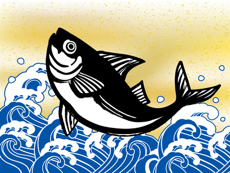 fishery: Healthy fish of the sea Illustration