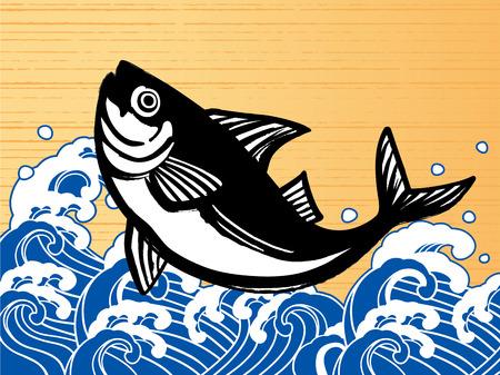 bream: Healthy fish of the sea Illustration