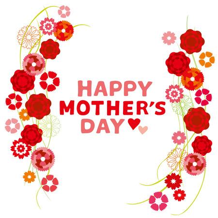 karanfil: Karanfil Anneler Gününde İllüstrasyon