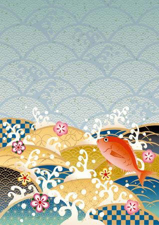 일본의 바다의 합 패턴