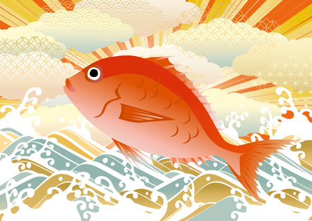 太陽と波と鯛のイラスト