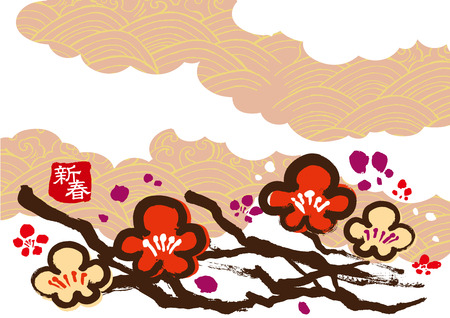 Pattern of beautiful Japanese kimono Vector