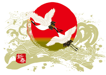 Motif de la belle kimono japonais Banque d'images - 31803215