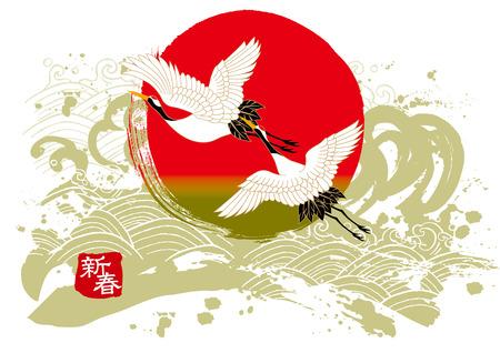 Pattern of beautiful Japanese kimono Illustration