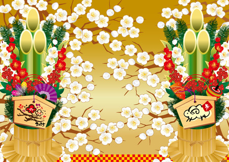 new year s card: Illustration of New Year in Japan
