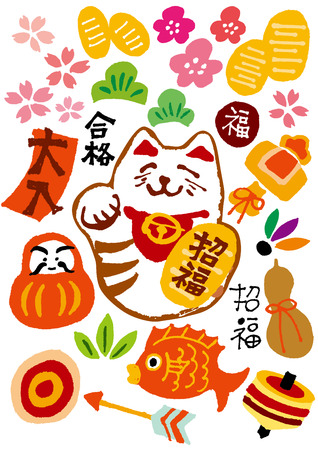 Illustration of the auspicious New Year in Japan