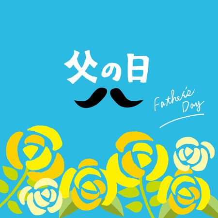 It is a rose illustrations of Father