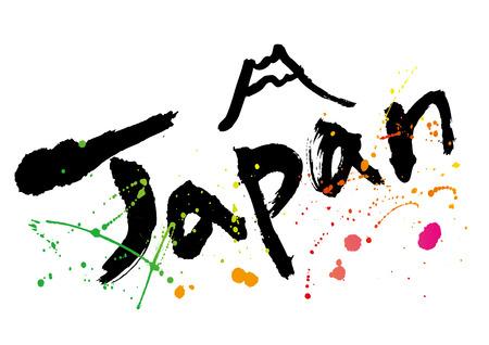 JAPON: Japan Calligraphy Illustration