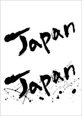 japan calligraphy: japan calligraphy