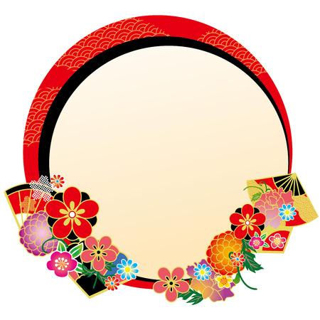 celebration: The beautiful pattern of Japan