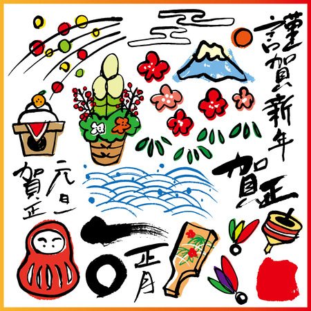 fuji mountain: Material of Japanese New Year