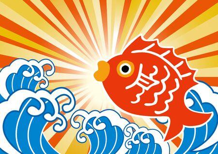 blissful: Auspicious sea bream