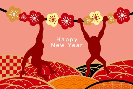 new year's card: Japans New Years card 2016