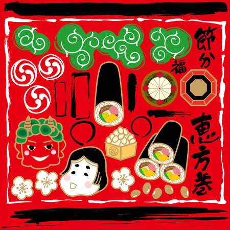 traditional culture: Traditional Culture Setsubun of Japan Illustration
