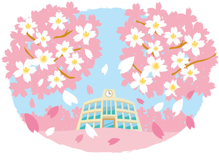 asian family: Sakura at school