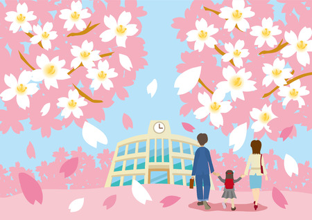 flor de sakura: Sakura en la escuela