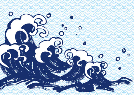 powerful: Powerful wave of illustration
