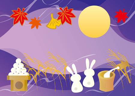 asian bunny: Viewing the moon and the rabbit Illustration