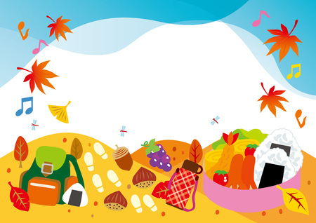 vacationers: Autumn vacationers, lunch Illustration