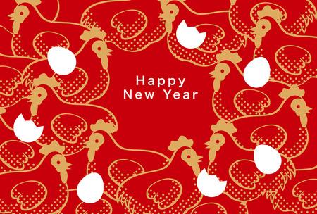 Nieuwjaarskaart 2017 Stock Illustratie