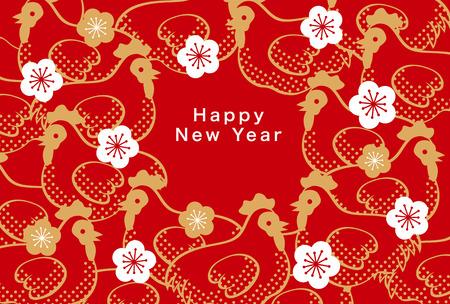 New Year's card 2017  イラスト・ベクター素材
