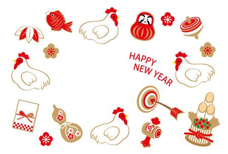 2017 New Year  イラスト・ベクター素材