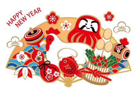 New Year's card 2017 Illustration