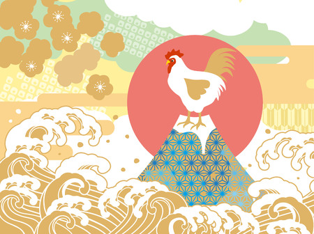 spring in japan: New Year of the image of 2017 Illustration