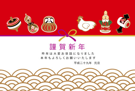 auspicious words: New Years card 2017  It is written New Years cards and auspicious words in Japanese. Illustration