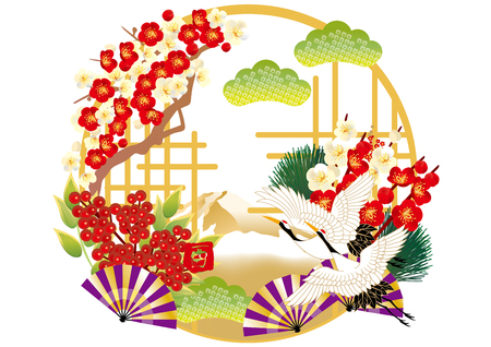 Illustration of New Year's Cards in Japan