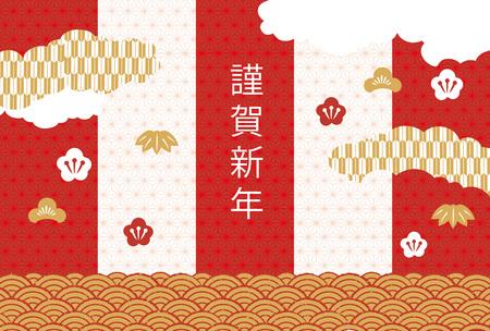 Hinomaru's afbeelding Illustratie Stock Illustratie