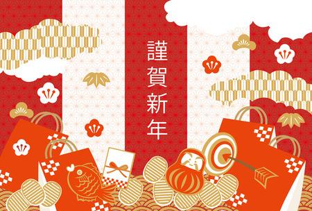 Hinomaru's afbeelding Illustratie Stockfoto - 67589531