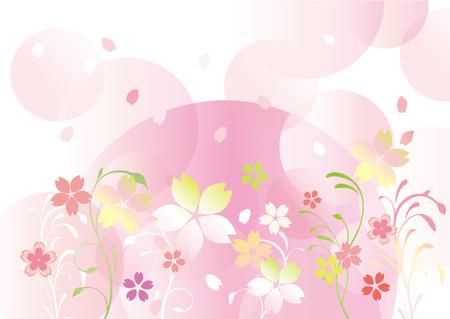 Fun spring illustration