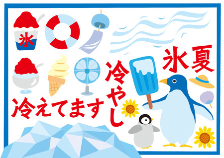 It is a popular character necessary for the Japanese summer poster material / Japanese summer poster