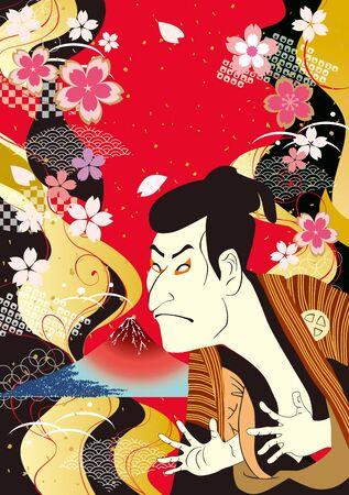 Kabuki Japan Illustration