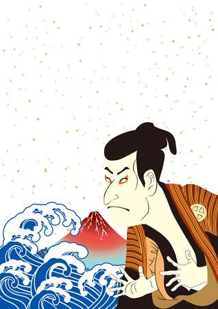 hokusai: Kabuki Japan white