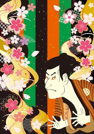 hokusai: Kabuki Japan (d)