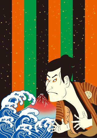 hokusai: Kabuki Japan Sea