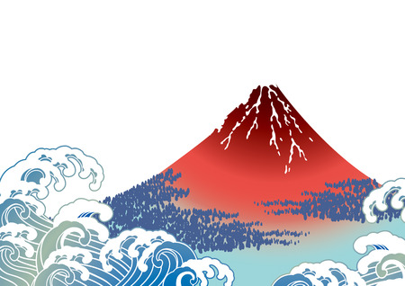 Japanese Fuji white Vettoriali