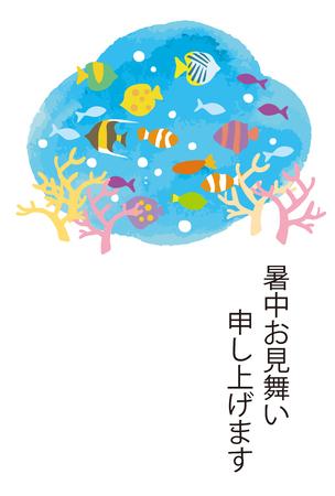 (夏日本語パートナーを思いやる事だ) 海の美しい魚 写真素材 - 81944711