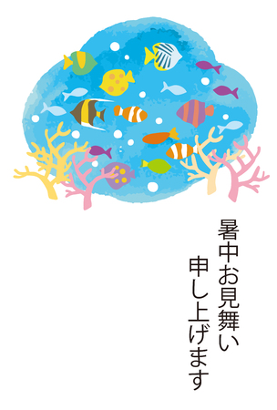 Pretty fish in the sea (It is summer Japanese that caring for partner)