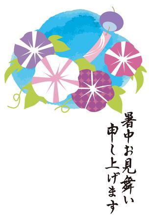 日本の夏の朝顔です。夏日本語その思いやりのあるパートナー () です。  イラスト・ベクター素材
