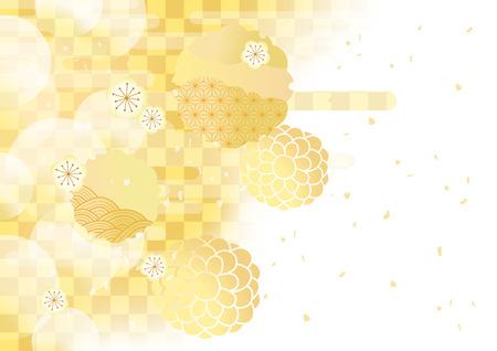 Flower pattern. Reklamní fotografie - 85408867