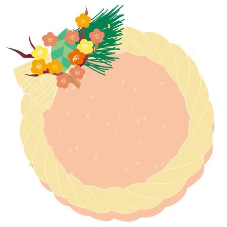 Japanese New Years Illustration Ilustrace