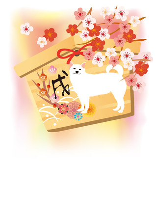 New Years cards in 2018 (letters of dogs are written)